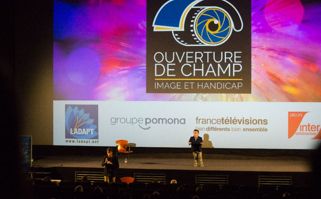 image de l'ecran de cinema avec les partenaires ouverture de champ 2017